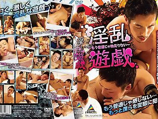 asian homosexual guys fabulous fingering masturbation